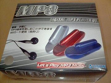 デジタルMP3プレーヤーV1_21