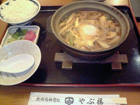 八丁味噌煮込み定食_やぶ福