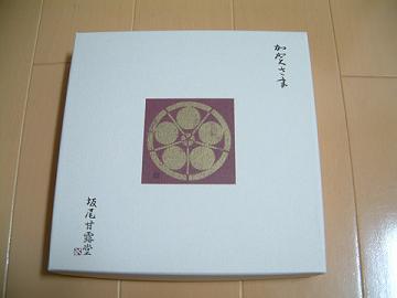 加賀さま_01