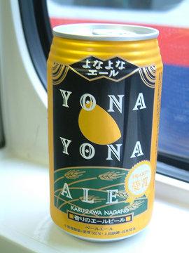 YONAYONAALE_01