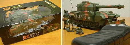 RC戦車_01