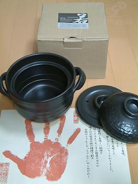 炊飯土鍋_若