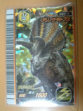 恐竜2007-1_03