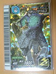 恐竜2007-1_05