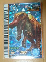 恐竜2007-1_06