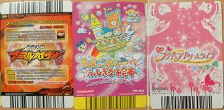 東京おもちゃショー2008_データカードダス02