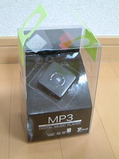 MP3_zipang01