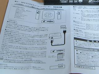 MP3_zipang03