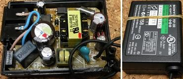 PSP充電器