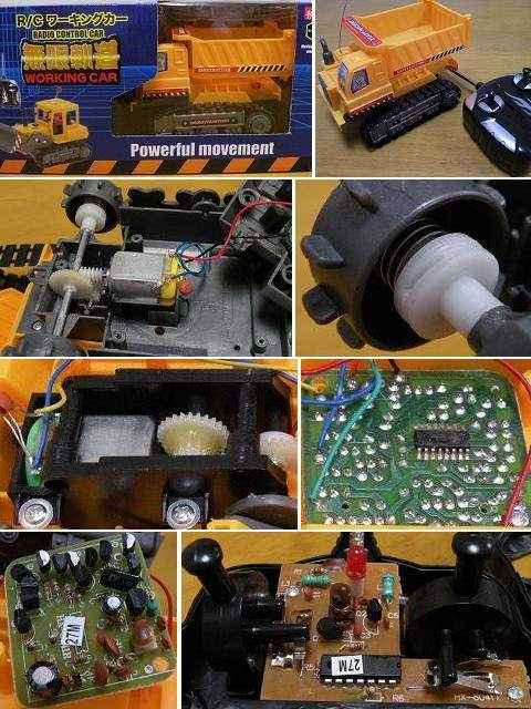R/Cワーキングカー無限軌道