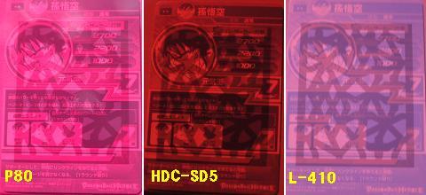 CCD×3-SC72