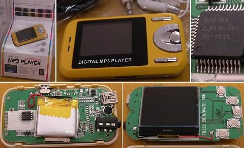 1.4インチ液晶MP3プレイヤー