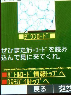 DQ_カラーコード03