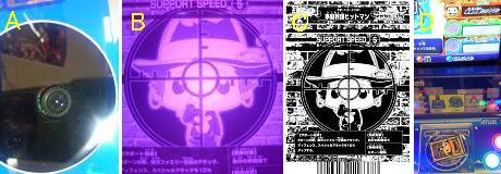 リボーン_カード発動