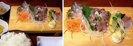 大漁_たたき定食