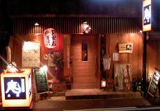 庵_モツ鍋_01