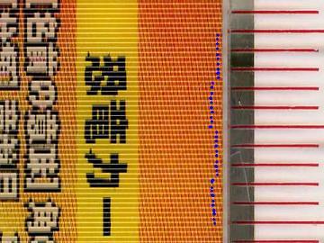 ダイノ交換3_03