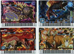 恐竜キング2007第3弾_01