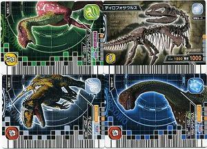恐竜キング2007第3弾_02