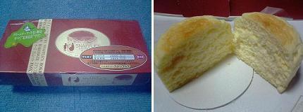 スナッフルス チーズオムレット