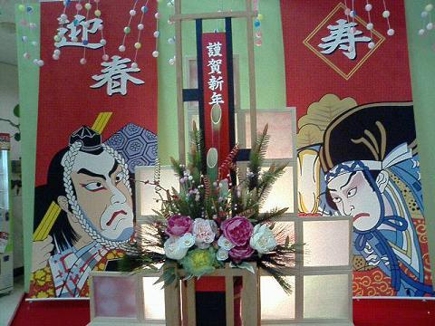 小松空港「勧進帳」2006/01