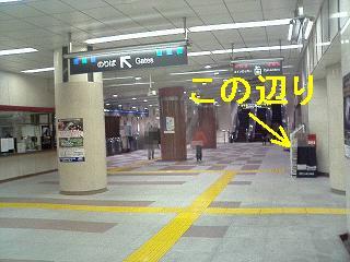 りんかい線大井町駅FREE SPOT(フリースポット)