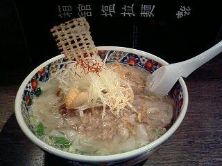 函館塩ラーメン麺厨房あじさい 背脂ワンタンメン(塩)