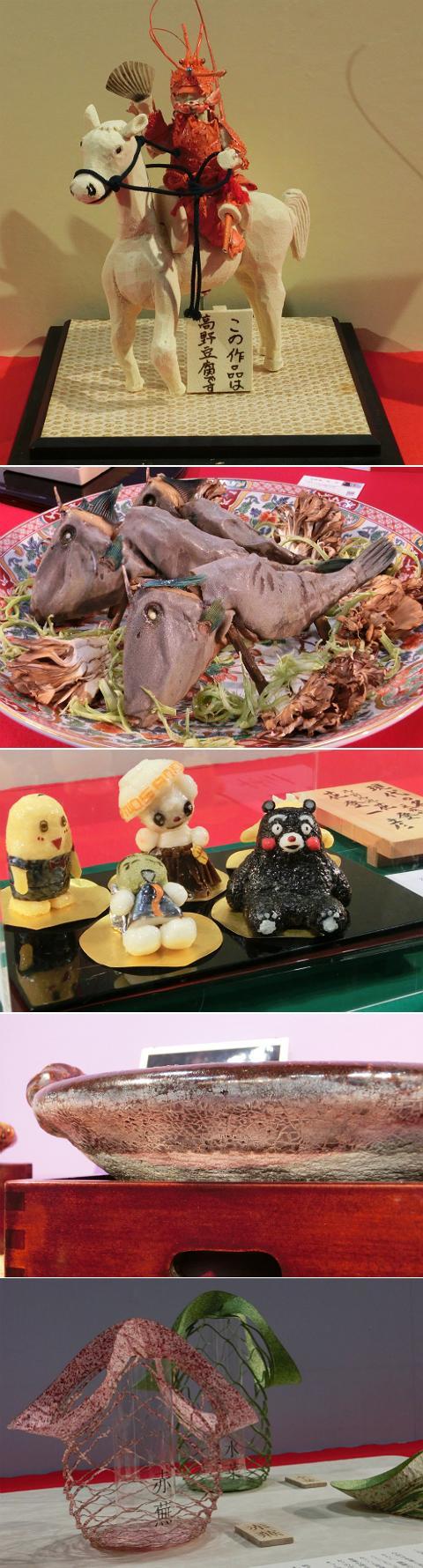 第108回 京料理展示大会 料理展示 (その3)