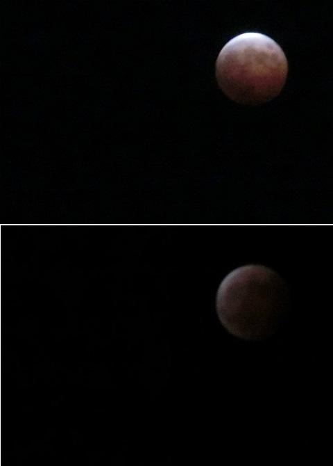 皆既月食 2014年10月08日
