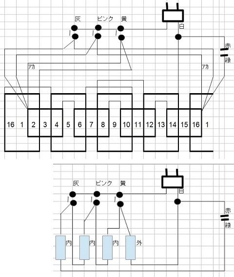 CIMG_2A21G-2.jpg