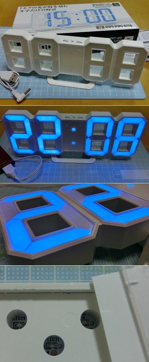 7セグメントLED デジタル時計 for USB