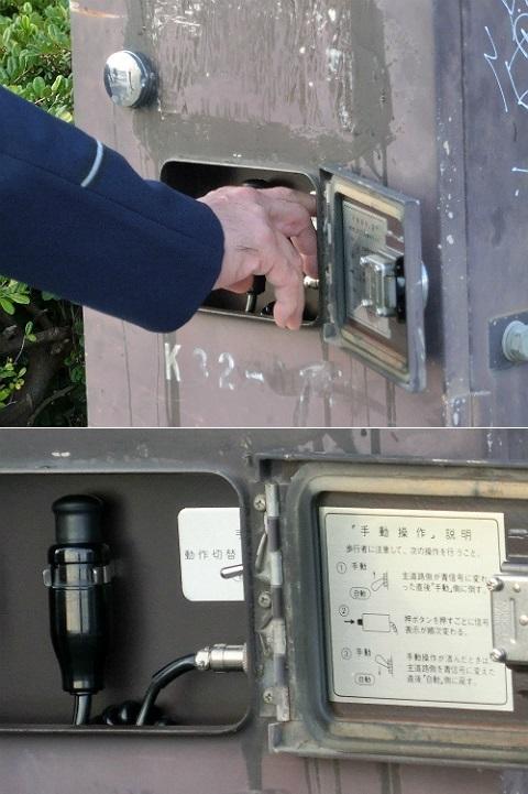 U形交通信号制御機 @松下通信工業株式会社