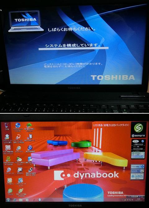 dynabook Satellite B350/W2JA リカバリー
