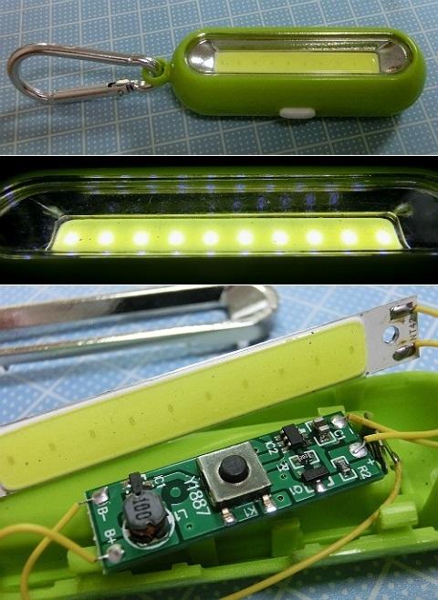カラビナ付き COB型LED