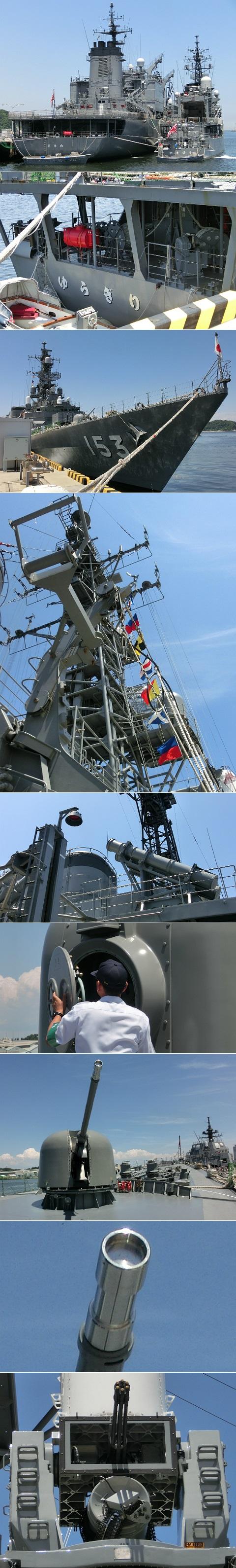 海上自衛隊横須賀地方総監部 艦艇一般公開 護衛艦「ゆうぎり」