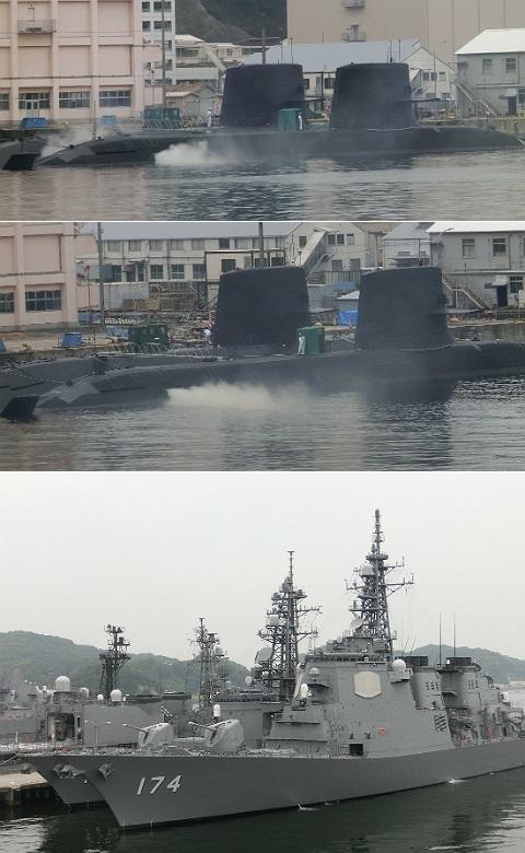 海上自衛隊横須賀地方総監部 艦艇一般公開 その他