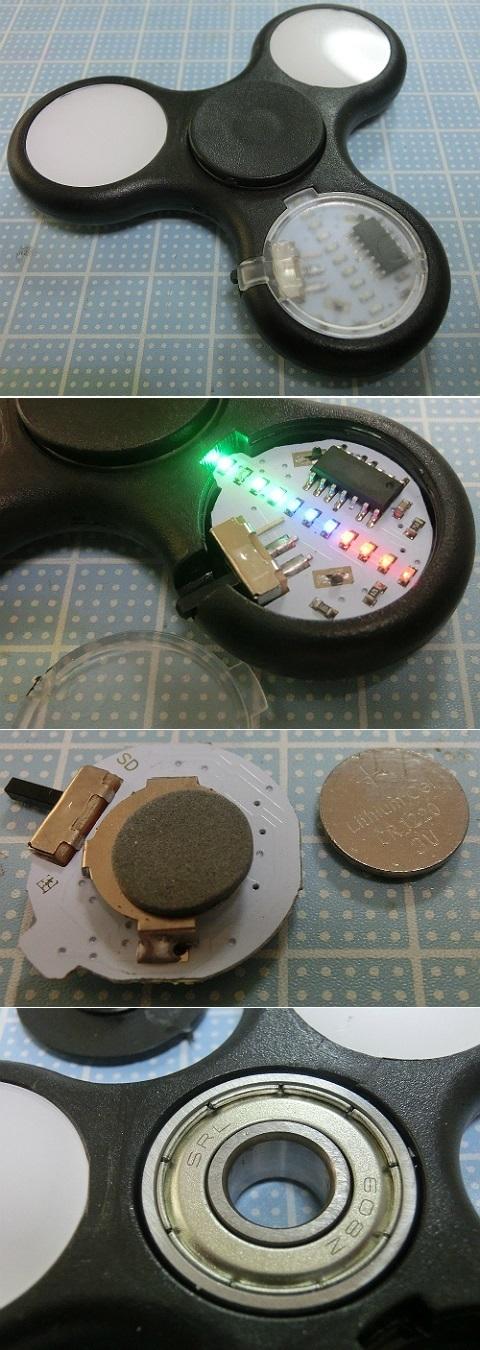 ハンドスピナー (Fidget Spinner)のベアリング