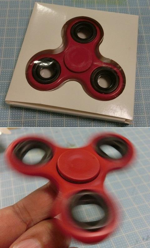 ハンドスピナー (Fidget Spinner)