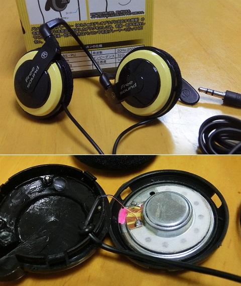 Free sound Earphone Hang
