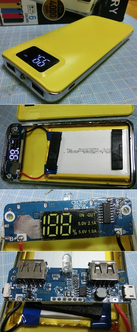 CIMG_HSD-MUSKETEERS_4000.jpg