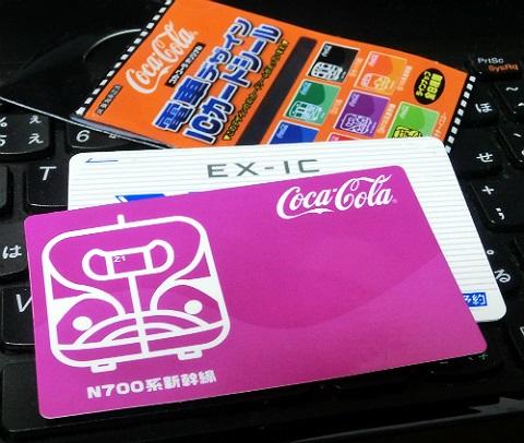 コカ・コーラ オリジナル 電車デザインICカードシール