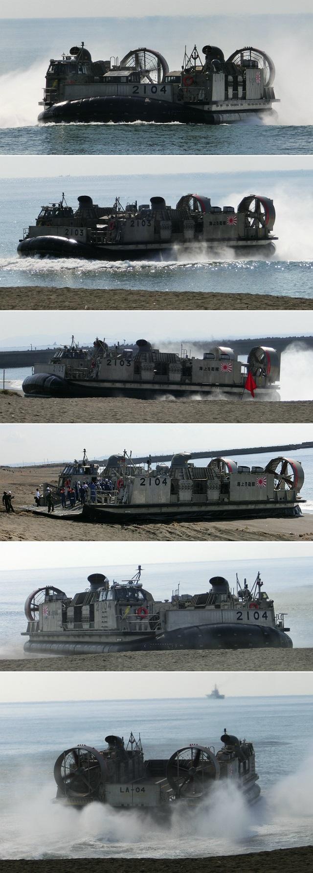 LCAC-2103、LCAC-2104