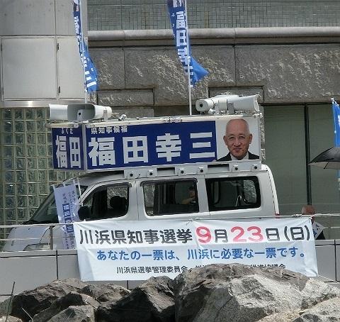 CIMG_NHK-fakenews.jpg