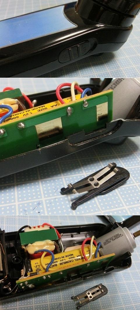 イズミ 回転式シェーバー RS-583