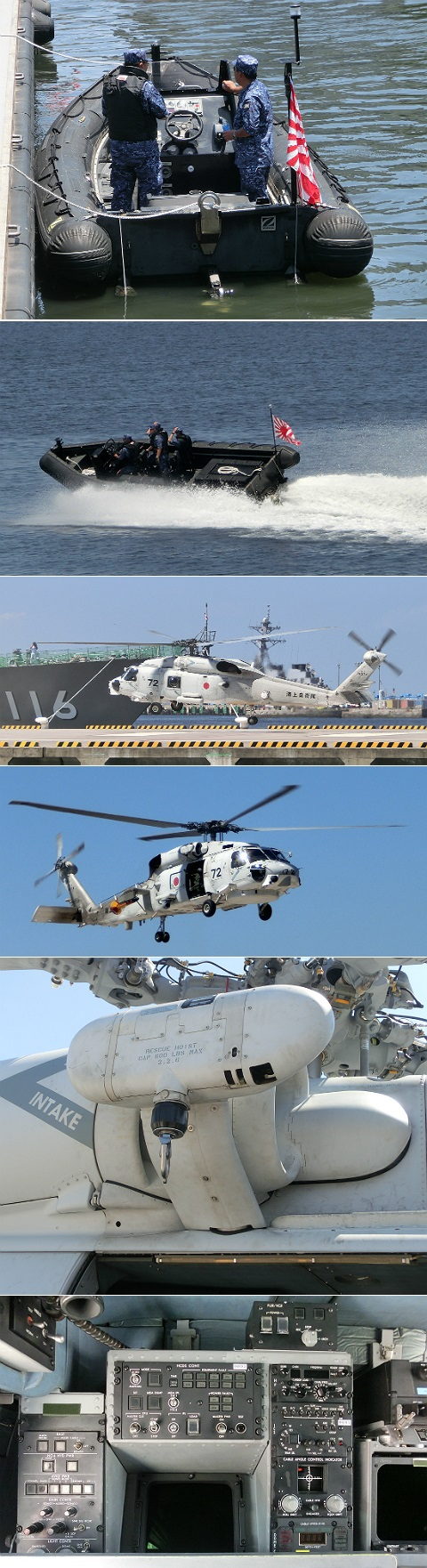 海上自衛隊横須賀地方総監部 艦艇一般公開 特別機動船、哨戒ヘリSH-60J