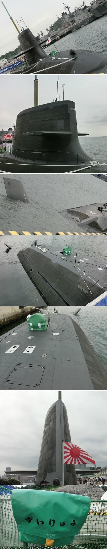 そうりゅう型潜水艦「ずいりゅう」