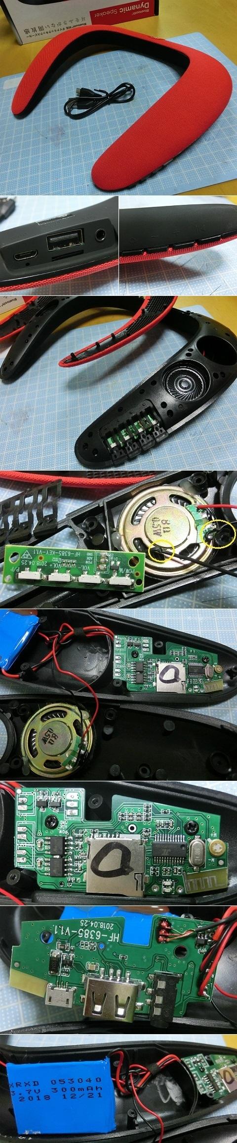 Bluetooth対応 ダイナミックネックスピーカー