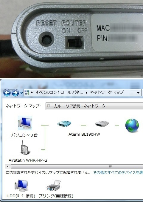 ホームネットワークに無線LAN搭載プリンターを接続