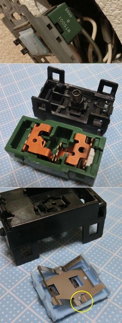 電灯スイッチWT5001交換