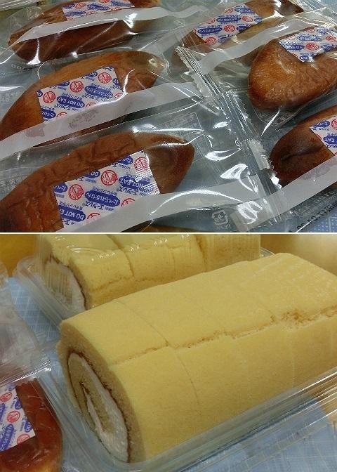 お菓子のアウトレット平塚ショップ @平塚市富士見町